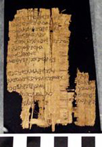 Oxyrhynchus Papyrus, P.Oxy IX 1177 Excerpt, Phoenissae, by Euripides (Fragment)