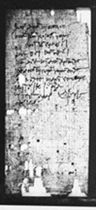 Oxyrhynchus Papyrus, P.Oxy VI 971 Invoice, Irrigation Expenses (Fragment)