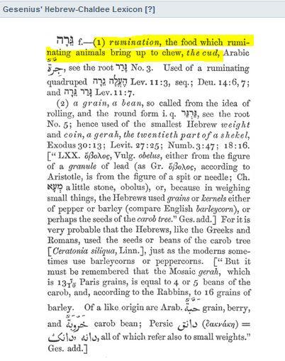 gesenius lexicon - gerah