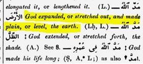 lane - madda, quran 13-3