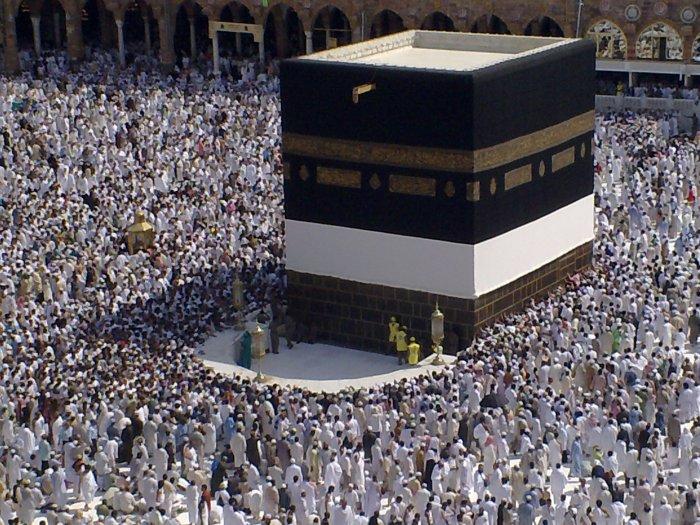Al-Hateem