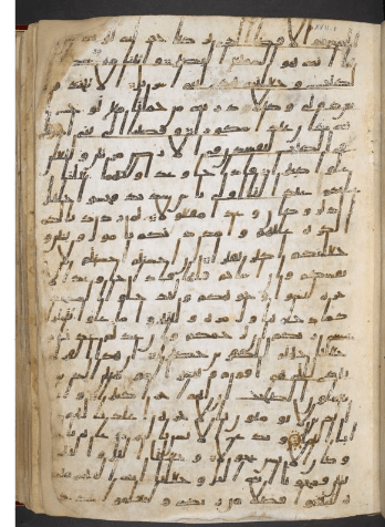 codex-bl-2165-folio-39r.png