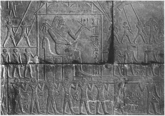 Kopp - Carrying Chair Egypt