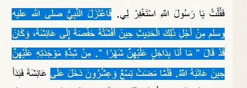 Bukhari hadith - Maria.