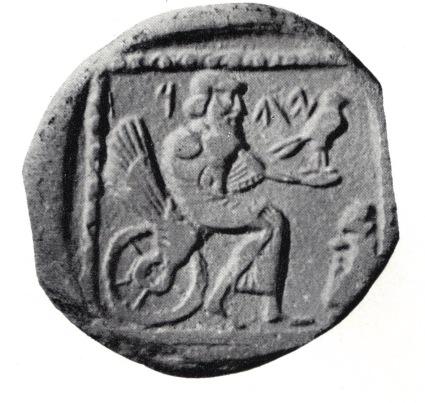 Yahweh - coin