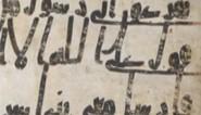 Abu Safiyah - manuscript2