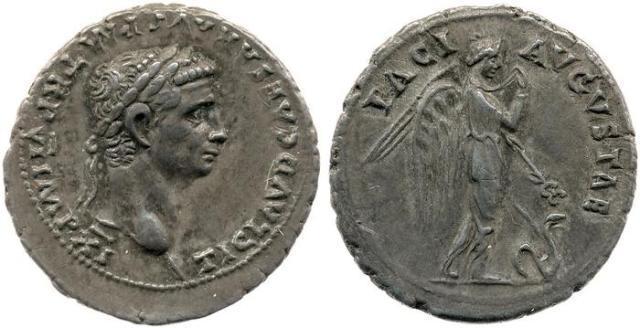 Roman coin - Paci Augustae